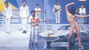 The Spiders - Rickenbacker Guitars Look Cool!